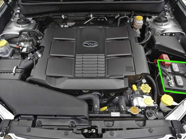 Subaru Outback Car Battery Location