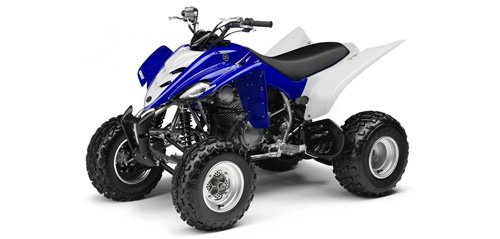 Quad Bike Batteries Battery