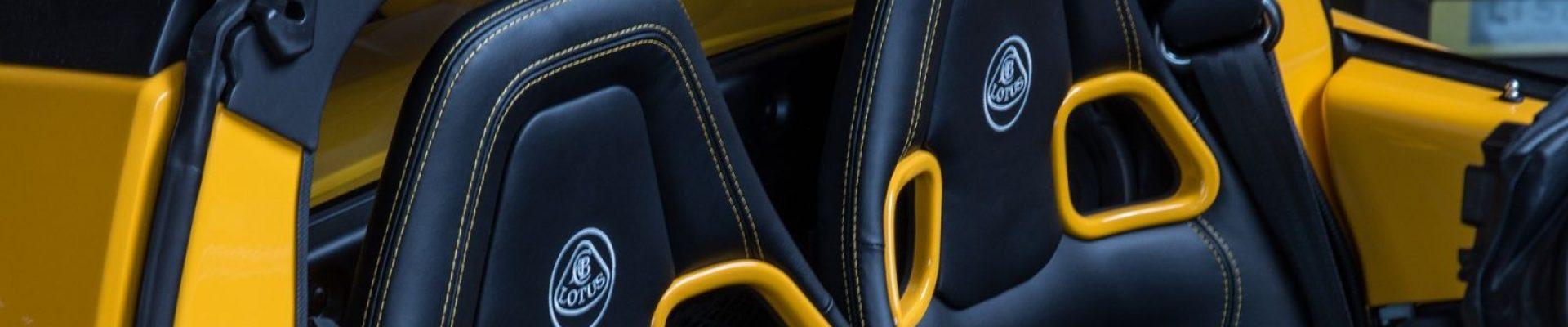 Lotus car battery banner 2